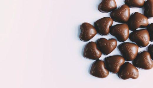 1度食べたら作らずにいられなくなるとっても簡単にできる酵素液で作るローチョコの作り方!