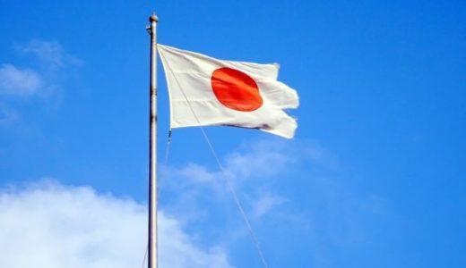 白鵬がモンゴル国籍離脱を申請! 日本国籍取得へ着手 モンゴル国民はどう思う?