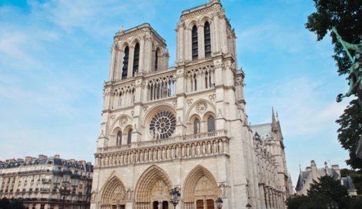 ノートルダム寺院の火災の原因は?フランスの捜査当局が捜査中ということだか修復中の作業が原因か?