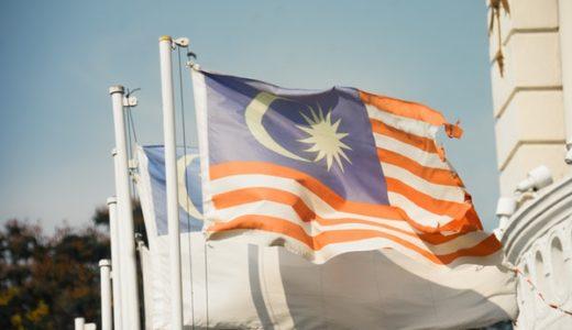 マレーシアのお勧めホテルは?プールやバーやスパのすべてが揃ってリーズナブルな価格で泊まれました