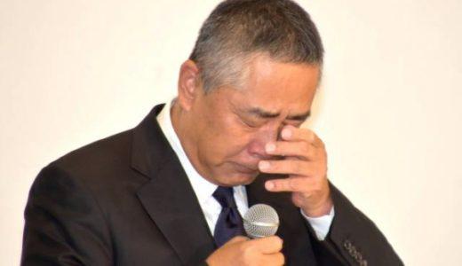 吉本興業、岡本社長号泣記者会見!宮迫博之さんと田村亮さん契約解除撤回公表!