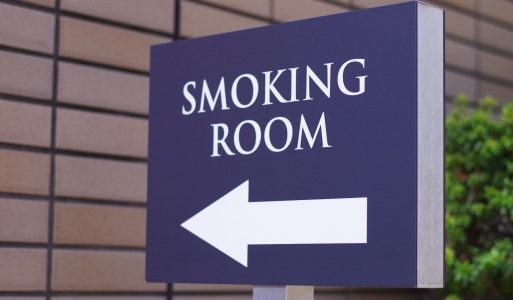 インチョン国際空港第1ターミナルの喫煙所の場所みつけました