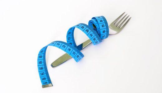 簡単楽ちんダイエット!総菜と弁当だけを食べて2カ月で5kg痩せました