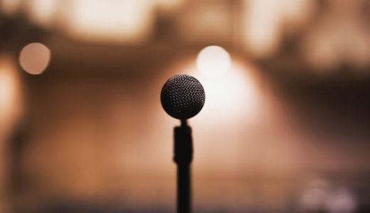 映画「ひとよ」の出演の松岡茉優がバラエティーでトーク磨きすぎてウザくなってる?!