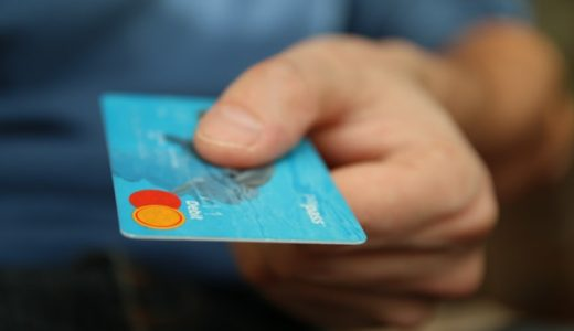 クレジットカードを不正利用されない安全な方法!