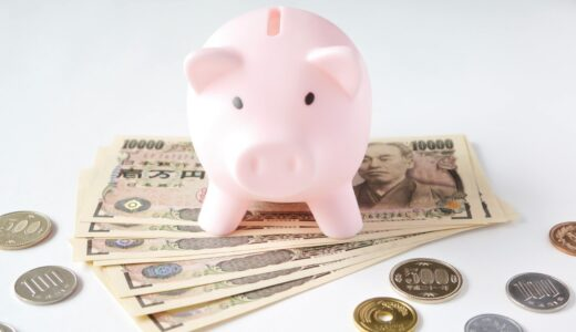 50歳からのお金を増やす方法!!3年間ダブルワークをして300万稼いでわかったこと